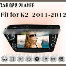 Fit for KIA K2 2011 2012 car multimedia gps
