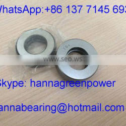 T63 / T63W Tapered Roller Thrust Bearing 16.129*41.275*12.7mm