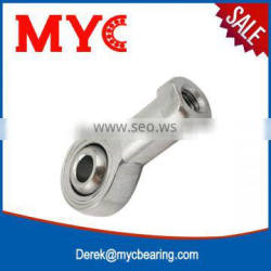 sqg...series ball joint rod ends bearing