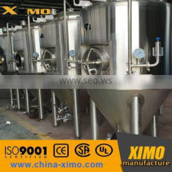 Beer brewing Tanks /brewery equipment manufacturing supplier