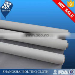 Monofilament Nylon Filter Cloth with great precision weaving