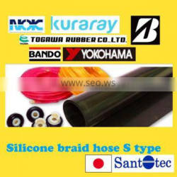 Safe 1 inch rubber water hose pipe rubber hose with multiple functions made in Japan
