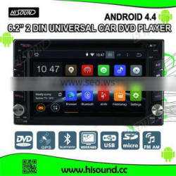 Good price 6.2'' touch screen 2din android universal with WIFI/3G/DVD