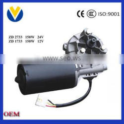 windshield wiper motor 12/24V 150W wiper motor specification