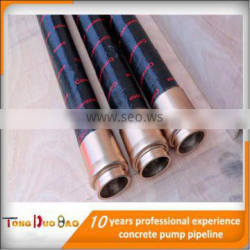 Durable hot selling 5 inch rubber hose ,spare parts for concrete pump Supplier's Choice