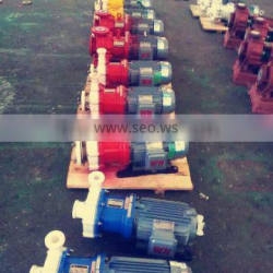 High quality Stainless steel single-stage centrifugal pump IH chemical centrifugal pump