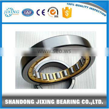 N2322 Cheap Price Cylindrical Roller Bearings