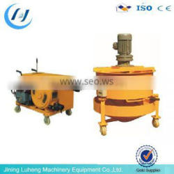 website:luhengMISS 200L Slurry Mortar Grouting Pump