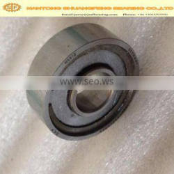 Clutch bearings by size NSK Ball Bearing NSS25