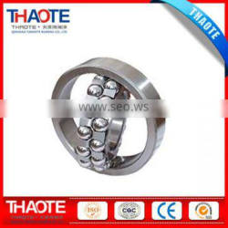 2312K+H2312 bearing Self-aligning Ball Bearing rubber bearing High Precision Self-aligning Ball Bearing Chrome steel GCr15