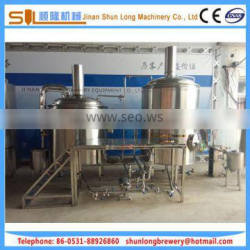Cost effective brew house 200l micro brewery equipment