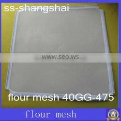 milling machines matched nylon or polyester flour filter mesh