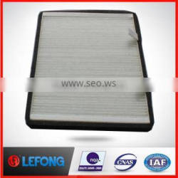High efficiency filter Automobile Air Filter 51186-41951