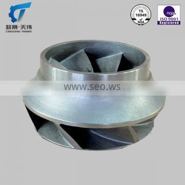 China supply investment casting in stainless steel