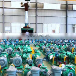 Fluorine plastic high flow chemical pump for transfer Strong corrosive liquids