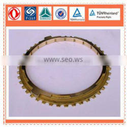 2/3 speed synchronizer ring assembly DC6J70T-122