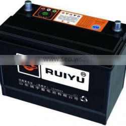 Maintenance Free Car Battery (N35 40B19L 12V35AH)
