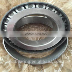 ODQ 32209 tapered roller bearing for Europe trailer