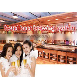 300L micro beer Equipment, Industrial Brewing Equipment Home Brewing Equipment Industrial Brewing Equipment,Micro Beer Bre