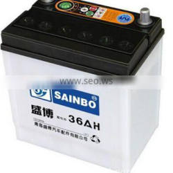 Maintenance Free Car BatteryMF57220 12V72AH