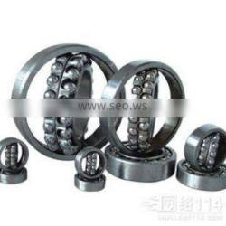 Low Price and High Quality Of Self-aligning Ball Bearings 1204