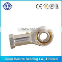 China Supply Spherical Plain Bearing Rod End Bearing SI8E