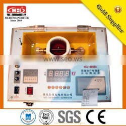 HCJ High Efficient oil dielectric strength tester tractor modern used cooking oil filter machine