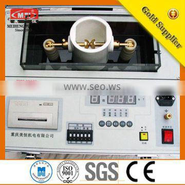 HCJ High Efficient oil dielectric strength tester charcoal water filter absolute oil
