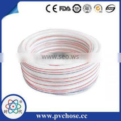 Flexible Transparent Anti-UV PVC Nylon fabric Braded reinforced Water Hose