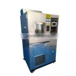 High Capacity Environment Tester for Chemistry Industry