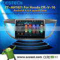 Latest Android 4.4.4 system up to 5.1 car dvd player multimedia for Honda CRV 2013 2015 MCU 1.6G 4 core 3g wifi APP