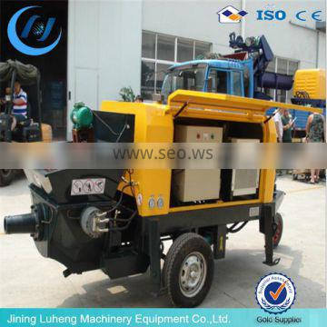 ( skype: luhengMISS) small Trailer mounted Concrete Pump for sale