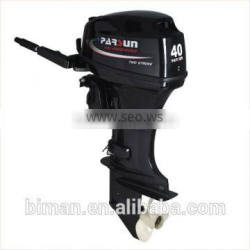 Outboard Marine engine outboards long shaft