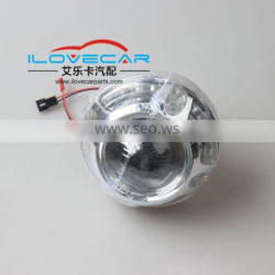 HID XENON BULB CAR PROJECTOR LENS/SHROUD WITH DOUBLE ANGLE EYE