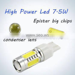 T20 7.5w 7443 led car light
