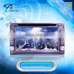 China manufacturing car gps navigation with ipod usb sd