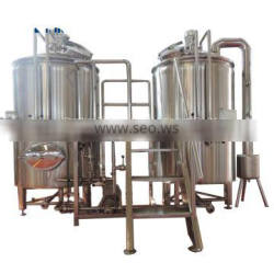 High quality 300 liter stainless steel ibc tank mini brewing system beer making equipment