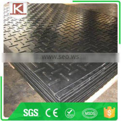 NR SBR Reclaimed rubber heat insulation stable matting