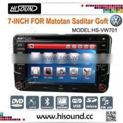 2 DIN 7inch touch screen with CANBUS for vw sat nav