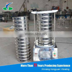 Alternative lab standard vibrating screen machine replaced test sieve test