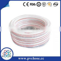 1 inch PVC fabric reinforced industry gas hose pipe