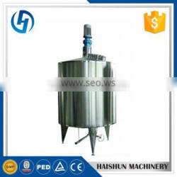 Professional Factory price of mixing tank vegetable mixer