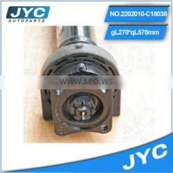 car accessories drive shaft for Toyota corolla Hilux