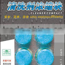Car Cleaner Tablet High Concentrated Windshield Washer Cleaner
