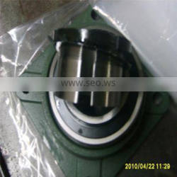 Large stock good quality and best price SB201 NSK Pillow Block Bearing