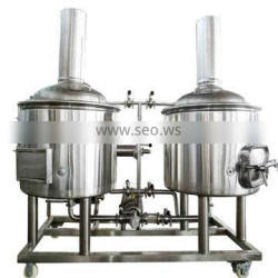 200L beer brewing system beer fermenter fermentation tank for micro brewery
