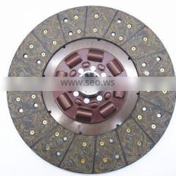Best Quality 420Mm Clutch Disc Used For FAST Transmission