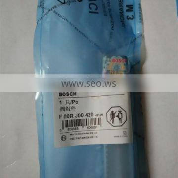 High quality copy Boschs injector repair kit F00RJ00420 for common rail injector 0445120011