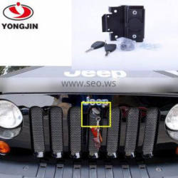 Engine Hood Lock Anti-thief Mesh Grill Grille Insert Cover