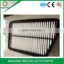 Over 20 years experience structural disabilities auto air filter